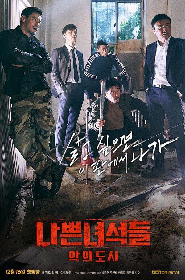 Sao Hàn 10/11: Bạn gái tin đồn của G-Dragon từng là tình cũ của So Ji Sub-9