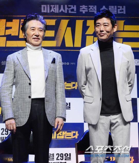 Sao Hàn 11/11: Song Hye Kyo khoe ảnh kỷ niệm tình bạn 20 năm với Ock Joo Hyun-5