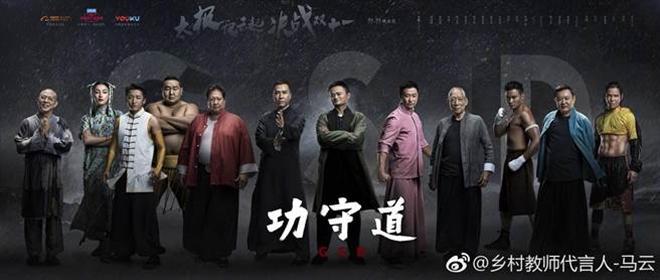 HOT: Lộ clip 7 phút tỷ phú Jack Ma đấu tay đôi với Ngô Kinh, Lý Liên Kiệt-1