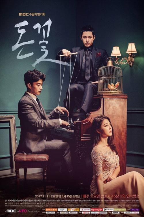 Sao Hàn 12/11: Tình cũ Song Hye Kyo gây thất vọng với hình ảnh già nua-5