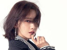 Đã cắt phăng mái tóc dài thì chớ, giờ đây Yoona còn 'man' hơn bao giờ hết