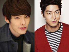 Sao Hàn 13/11: Hong Jong Hyun chia sẻ tiến triển bệnh ung thư của Kim Woo Bin