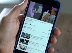 Ứng dụng YouTube gây hao pin nghiêm trọng ở iPhone chạy iOS 11
