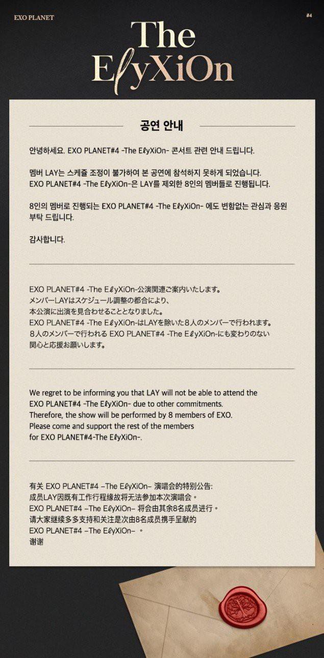 Lay tiếp tục vắng mặt trong concert nhóm, phải chăng ngày rời EXO đã gần?-1