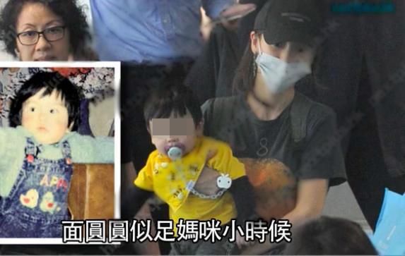 Con trai Angela Baby lộ mặt, cư dân mạng nhận xét giống hệt Huỳnh Hiểu Minh-3