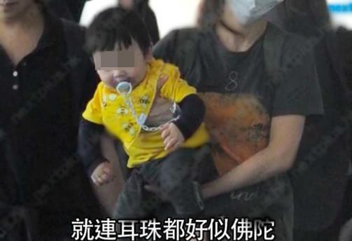 Con trai Angela Baby lộ mặt, cư dân mạng nhận xét giống hệt Huỳnh Hiểu Minh-5