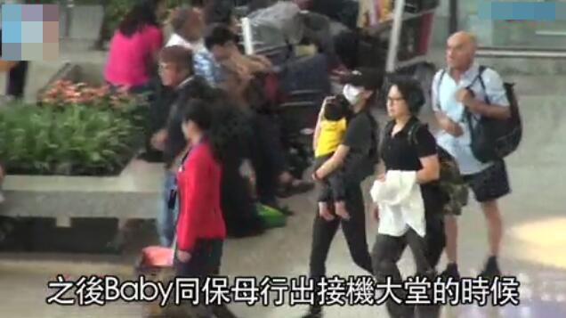 Con trai Angela Baby lộ mặt, cư dân mạng nhận xét giống hệt Huỳnh Hiểu Minh-6
