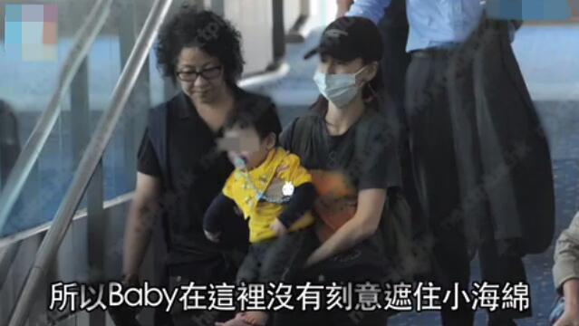 Con trai Angela Baby lộ mặt, cư dân mạng nhận xét giống hệt Huỳnh Hiểu Minh-7