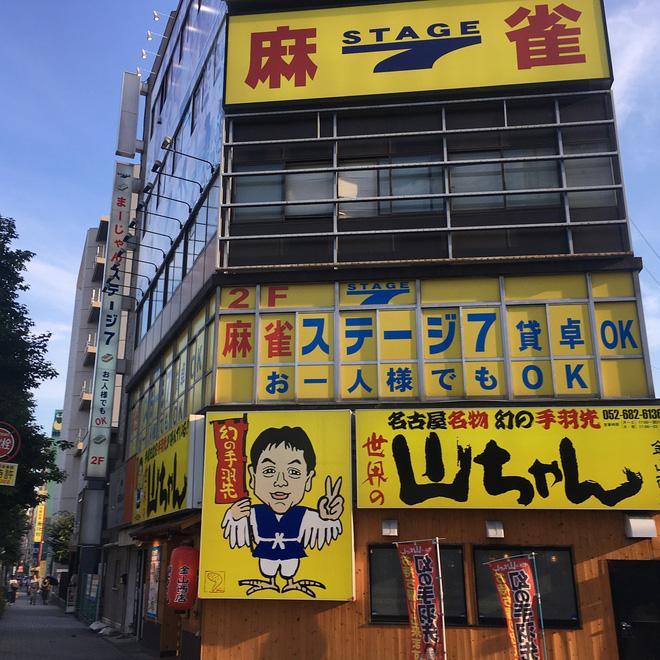 5 địa chỉ ăn uống ngon, bổ, hợp lý cần thuộc lòng nếu muốn du lịch tiết kiệm tại Tokyo-5
