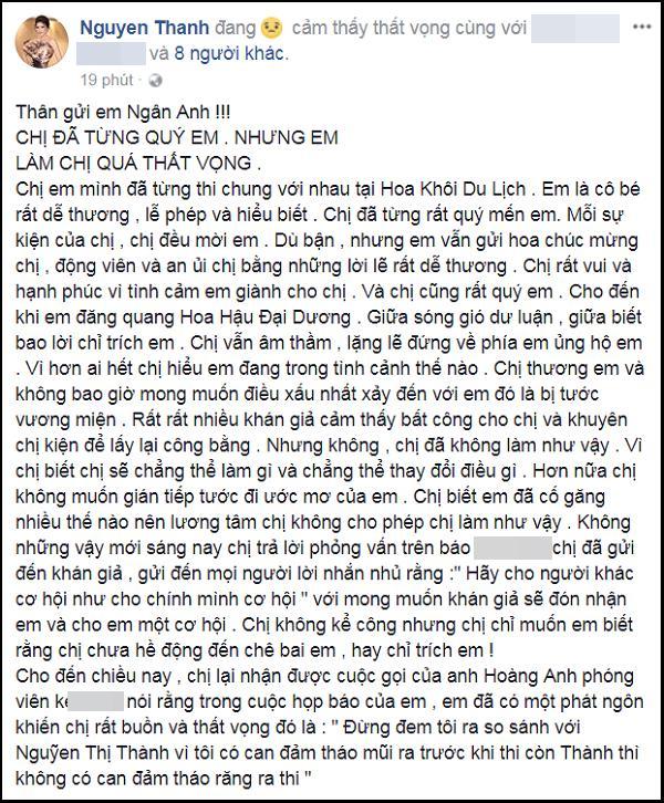 Bị Lê Âu Ngân Anh so sánh khập khiễng, Nguyễn Thị Thành tuyên bố không ủng hộ tân hoa hậu-2