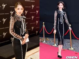 Màn 'đụng hàng của năm': Chi Pu mặc trước bị chê sến, Yoona mặc sau lại được khen nữ thần!