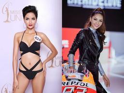 Gu thời trang của H'Hen Niê - cô gái Ê Đê hot nhất Hoa hậu Hoàn vũ Việt Nam 2017