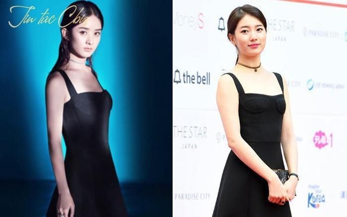 Cùng một chiếc đầm Dior: Triệu Lệ Dĩnh bị chê tới tấp, Suzy thì đẹp rạng ngời dù đã chia tay Lee Min Ho-6