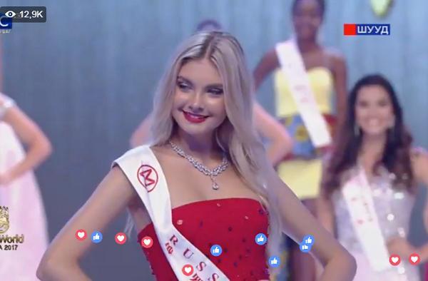 Đỗ Mỹ Linh trượt top 15 người đẹp nhất Miss World 2017-5