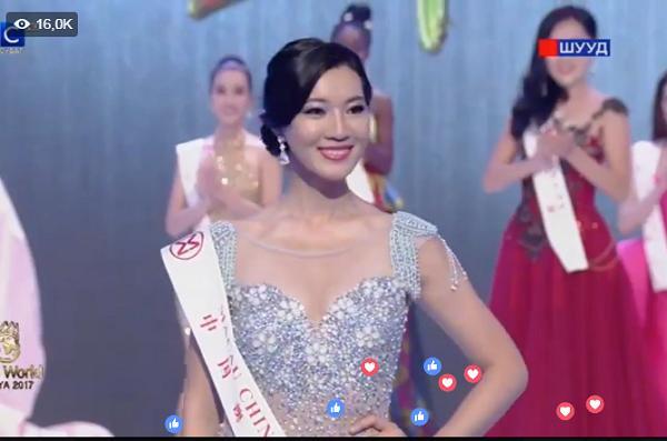 Đỗ Mỹ Linh trượt top 15 người đẹp nhất Miss World 2017-7