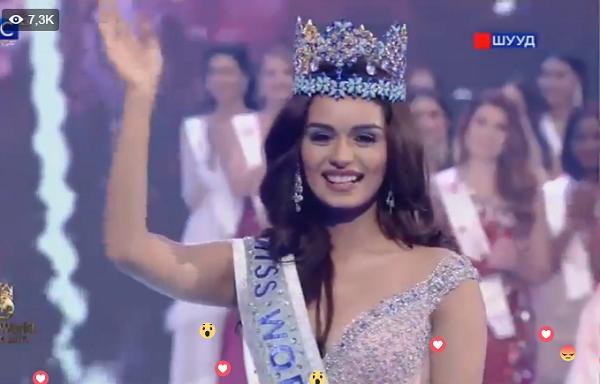 Nhan sắc Ấn Độ đăng quang Hoa hậu Thế giới 2017-2