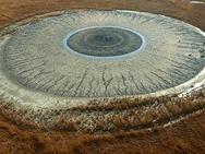 Kinh ngạc với núi lửa hình mắt người khổng lồ