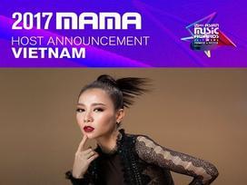 Chưa biết đêm trao giải thế nào, trước mắt là MAMA 2017 cực tử tế với nghệ sĩ Việt rồi!