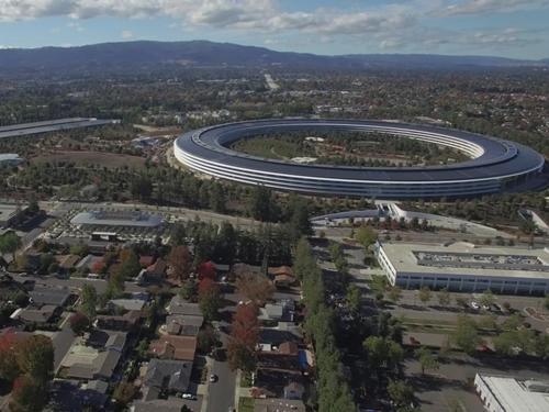 Đột nhập 'trụ sở phi thuyền' 5 tỷ đô sắp ra mắt của Apple