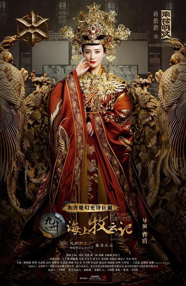 Đệ nhất mỹ nhân cổ trang Trung Quốc tái xuất lộng lẫy ở tuổi 42-1 Đệ nhất mỹ nhân cổ trang Trung Quốc tái xuất lộng lẫy ở tuổi 42
