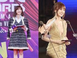 2 sắc thái của Hari Won tại MAMA 2017: Vừa 'mặc nhầm' đồ công sở đã phô ngay vòng 1 trên sân khấu