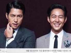 Sao Hàn 27/11: Cặp mỹ nam Lee Jung Jae, Jung Woo Sung tiết lộ tình cảm đặc biệt cho nhau