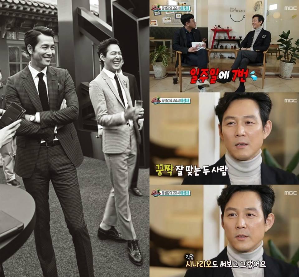 Sao Hàn 27/11: Cặp mỹ nam Lee Jung Jae, Jung Woo Sung tiết lộ tình cảm đặc biệt cho nhau-1