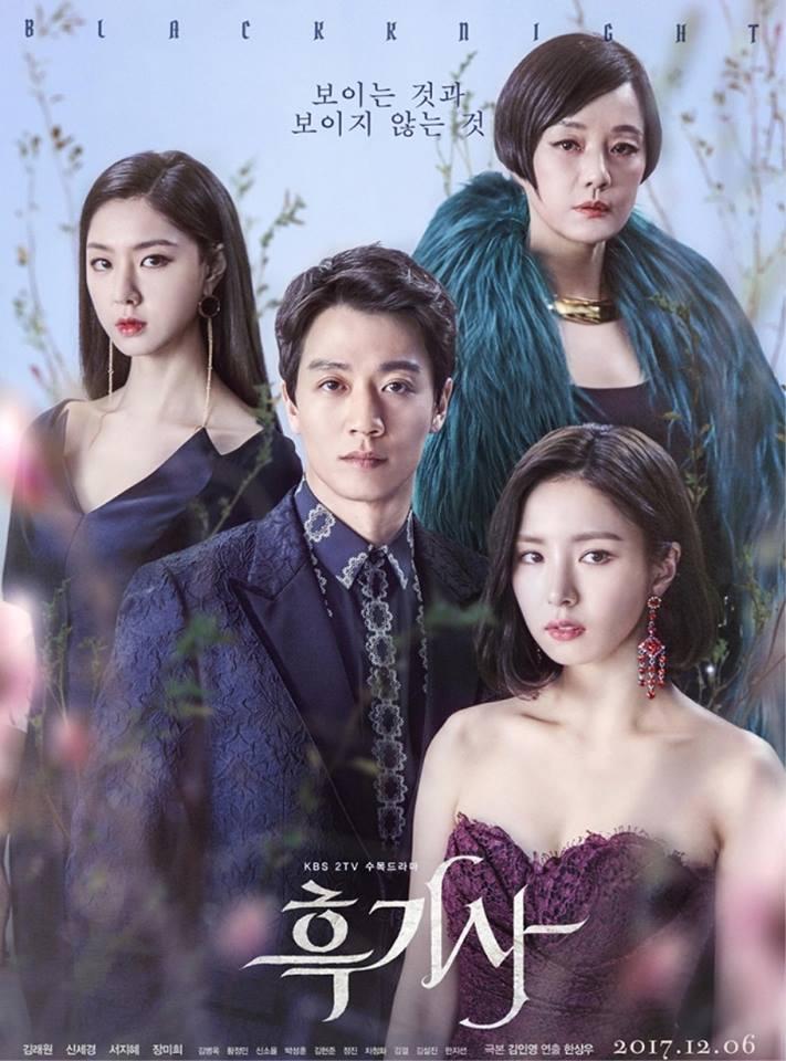 Sao Hàn 27/11: Cặp mỹ nam Lee Jung Jae, Jung Woo Sung tiết lộ tình cảm đặc biệt cho nhau-7
