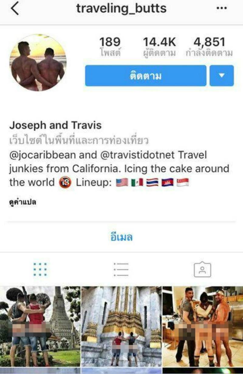 Chụp ảnh khoe mông ở đền thờ Thái Lan, cặp đôi blogger du lịch người Mỹ bị dân địa phương dọa giết-1