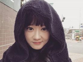 Sao Hàn 1/12: Jang Na Ra một lần nữa chứng minh nhan sắc 'lão hóa ngược'