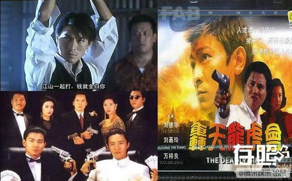 Những bí mật kinh hoàng về thế lực xã hội đen trong giới giải trí Hồng Kông những năm 80 - 90-3