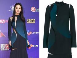 MAMA 2017: 'Chị đại' Song Ji Hyo gợi cảm, BTS diện vest thôi cũng chất đừng hỏi