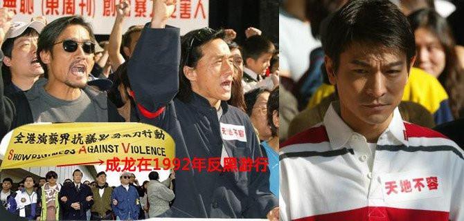 Hong Kong 1990: Thành Long vác lựu đạn, quản lý Lý Liên Kiệt bị giết-3