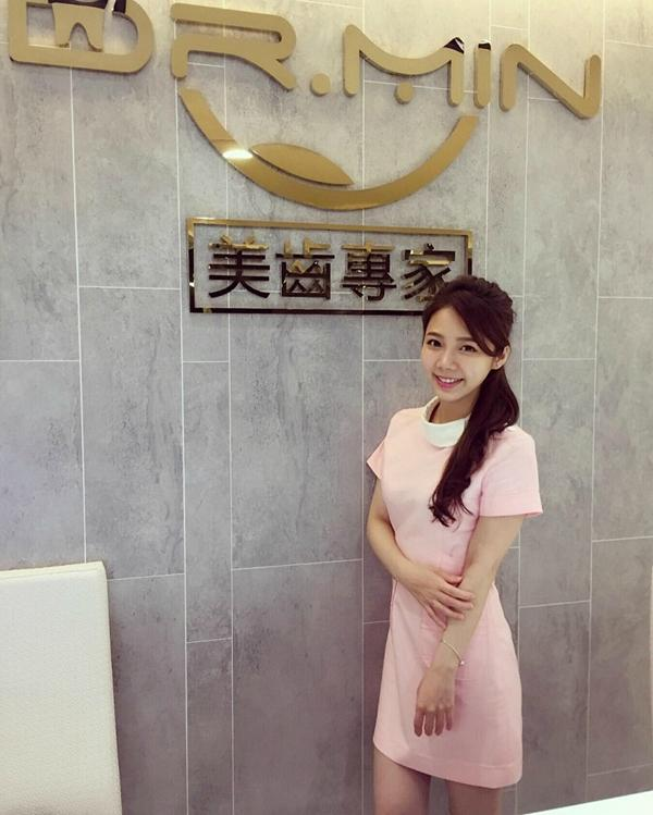 Nữ y tá nha khoa được cư dân mạng khen xinh đẹp-2