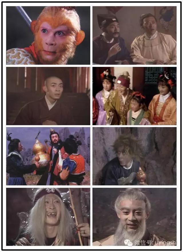 Bí mật Tây Du Ký 1986: Ngoài Tôn Ngộ Không, Lục Tiểu Linh Đồng còn đóng 15 nhân vật khác-2
