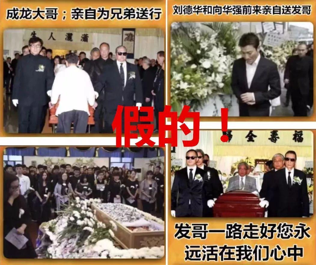 Châu Nhuận Phát bất ngờ bị đưa tin đã qua đời vì bạo bệnh dù thực tế vẫn khỏe mạnh tại nhà-2