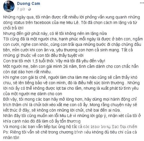 Sau tất cả, Dương Cầm cũng đã chịu xin lỗi Miu Lê-1