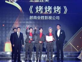Nhóm HKT thắng giải thưởng âm nhạc trị giá gần 350 triệu đồng tại Trung Quốc
