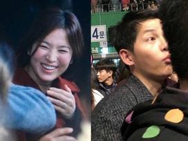 Song Hye Kyo tăng cân rõ rệt khi xuất hiện bên chồng trong concert của IU