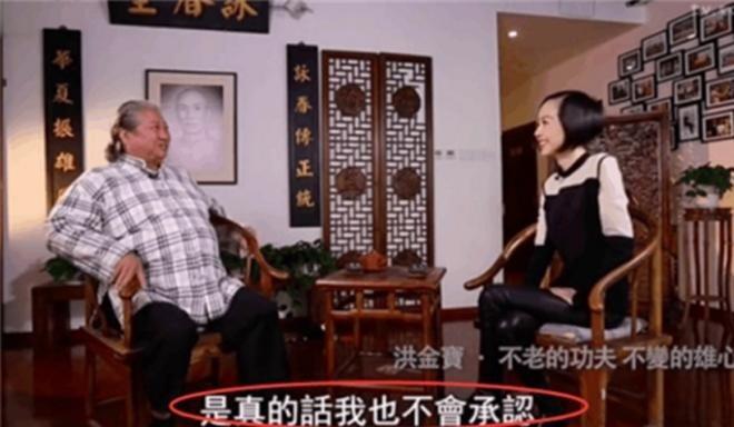 Vì sao suốt 17 năm người ta vẫn tin Phạm Băng Băng là mẹ đẻ của chính em trai mình?-14