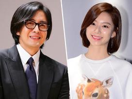 Sao Hàn 11/12: Vợ chồng Bae Yong Joon bị yêu cầu điều tra chỉ vì được ưu đãi quá nhiều khi sinh con