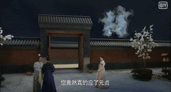 Ngã ngửa khi biết phim truyền hình Hoa ngữ đã lừa dối người xem tài tình đến vậy!-3