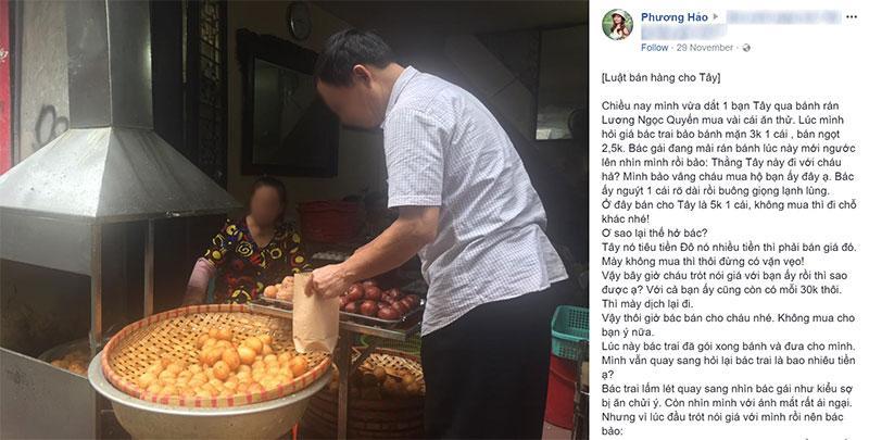 Clip: Nhập vai du khách nước ngoài đi mua bánh rán trên phố cổ Hà Nội, tìm hiểu thực hư luật bán hàng cho Tây-1