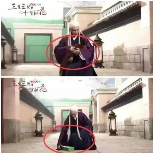 Ngã ngửa khi biết phim truyền hình Hoa ngữ đã lừa dối người xem tài tình đến vậy!-8