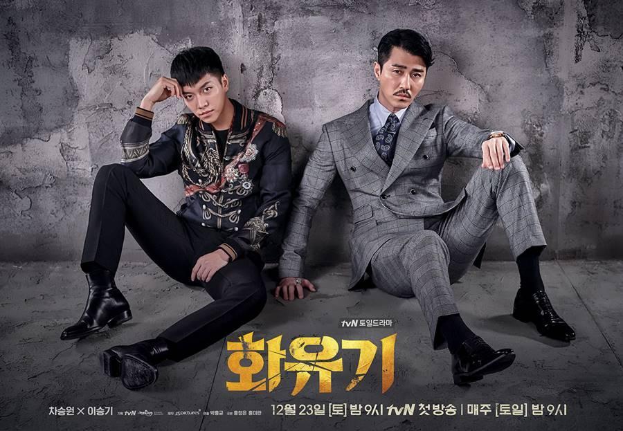 Sao Hàn 12/12: Lee Seung Gi và Cha Seung Won đối đầu trong Tây Du Kí phiên bản Hàn-2