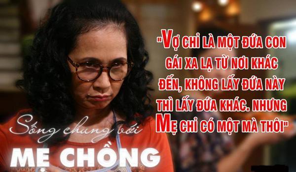 Ai cho cô cưỡi lên người con trai tôi hot nhất màn ảnh Việt-2