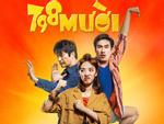 Kiều Minh Tuấn và đồng bọn quậy tưng bừng rạp chiếu phim dịp Tết-10