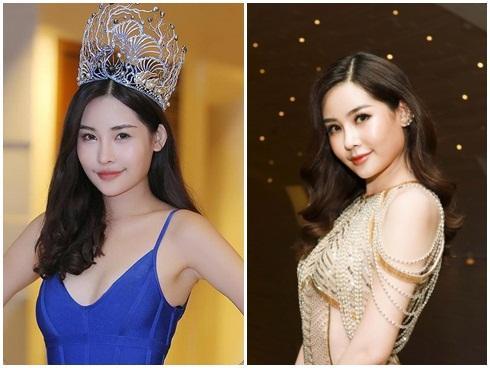 Sau 2 tháng đăng quang, nhan sắc Hoa hậu Đại dương Lê Âu Ngân Anh đã có nhiều thay đổi