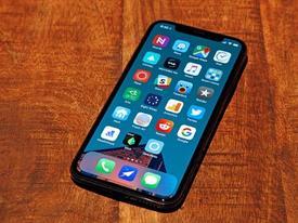 Apple thừa nhận loại bỏ nút Home khỏi iPhone X là một canh bạc