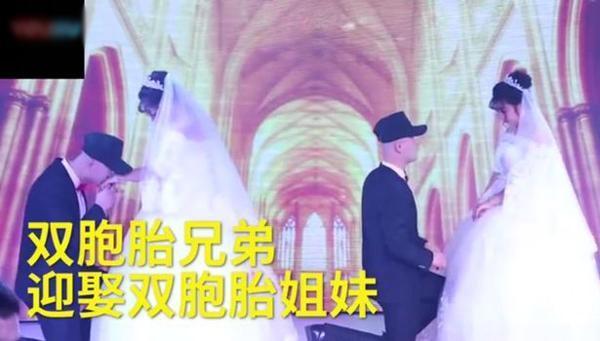 Đám cưới sinh đôi khiến khách mời choáng váng không phân biệt nổi cô dâu, chú rể-2
